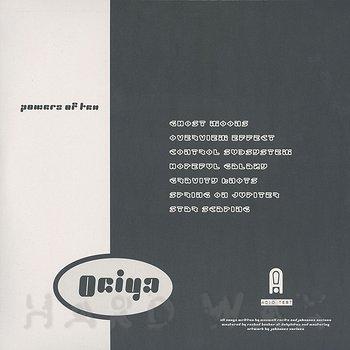 Cover art - Ociya: Powers Of Ten