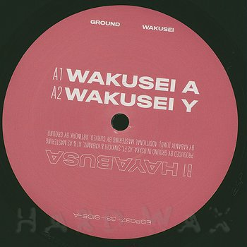 Cover art - Ground: Wakusei