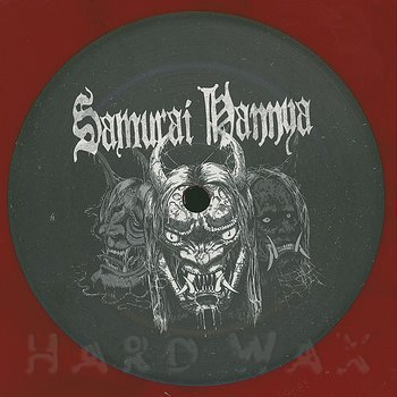 Cover art - Various Artists: Samurai Hannya: The VIPs