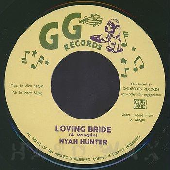 Cover art - Nyah Hunter: Loving Bride