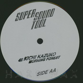 Cover art - Elbee Bad / Kichi Kazuko: Super Sound Tool #5
